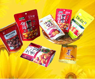 wholesale Food packaging-- Stand up pouch(Laminate material/multi-layers film)