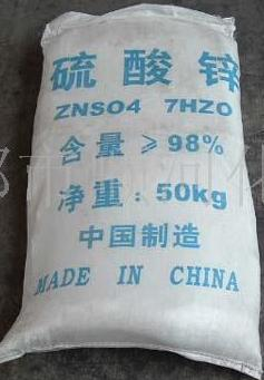 wholesale Zinc Sulfate
