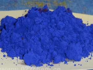 wholesale Ultramarube Blue