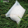 Water soluble packing bag for Agrochemical  of picture