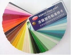 wholesale Standard paint color sample cards