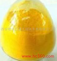 wholesale Water soluble Coenzyme Q10 20%