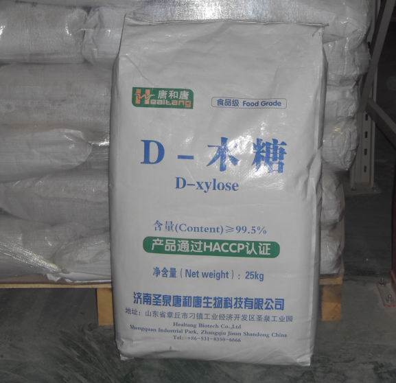 wholesale D-xylose 99.5%